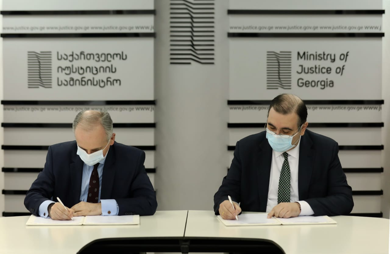 Memorandum was signed to support Law students in Higher Education Programs