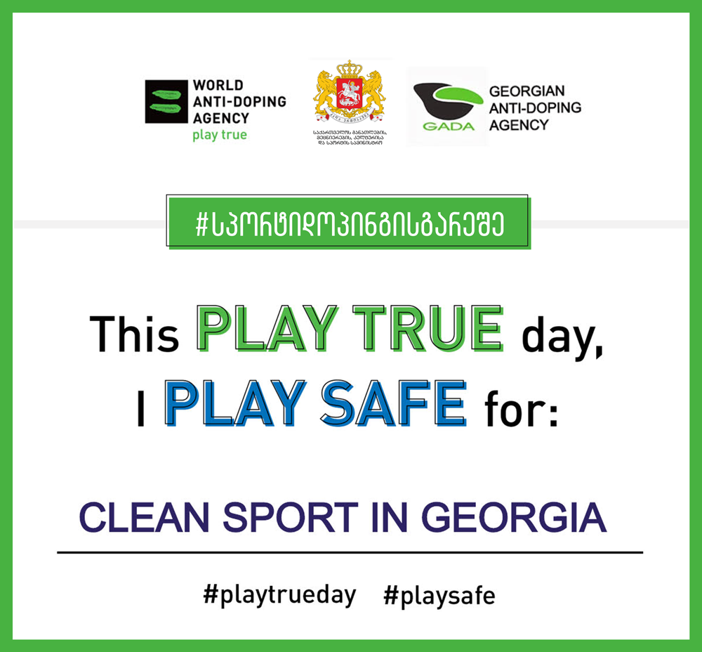 Play Safe on Play True Day 2020